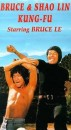 1978-bruce-and-shao-lin-kung-fu.jpg